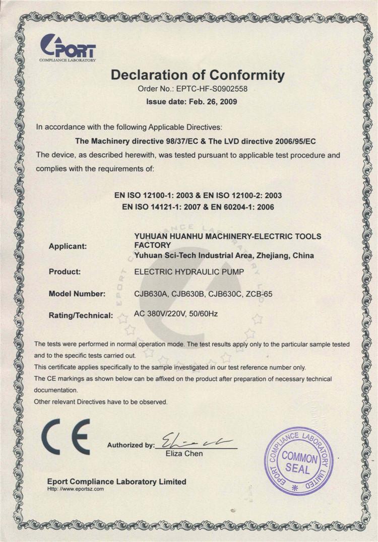 CE for Electric hydraulic pump (Feb. 2009)