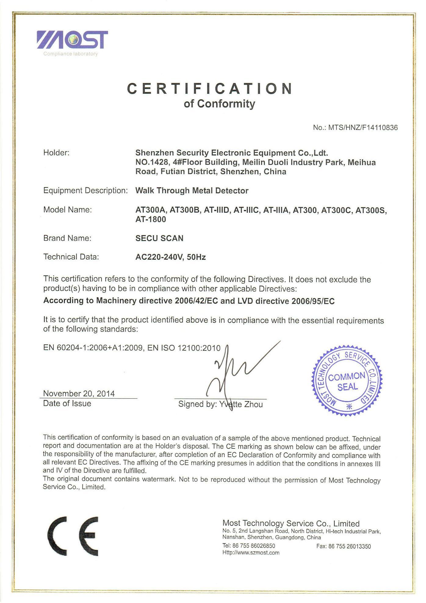 CE of Door frame metal detector