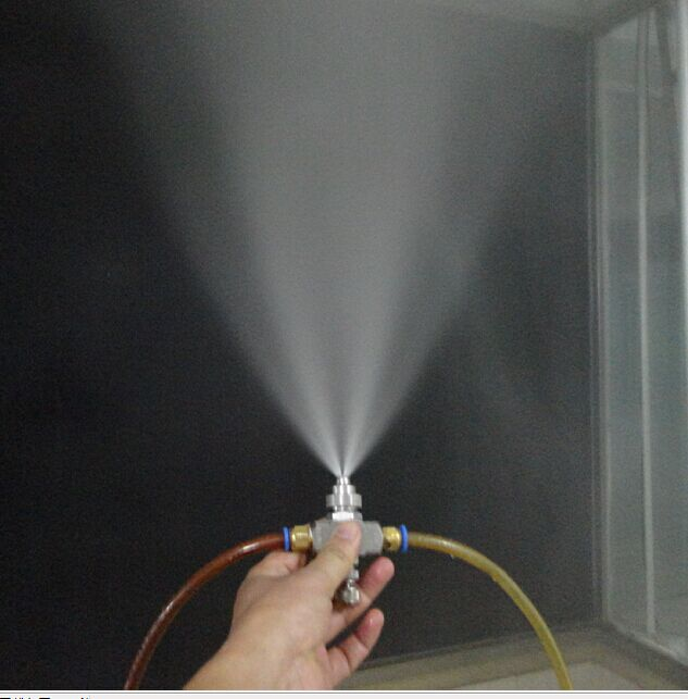 D seris air atomizing nozzle test picture