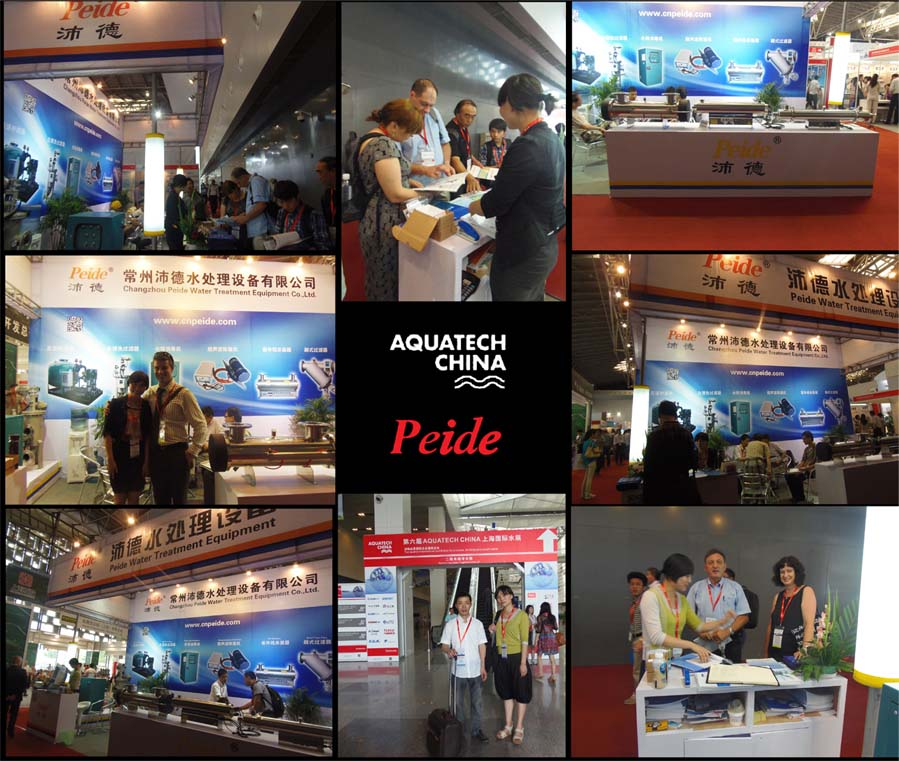 The 6th AQUATECH CHINA Shanghai International Water Show on on June 5-7, 2013