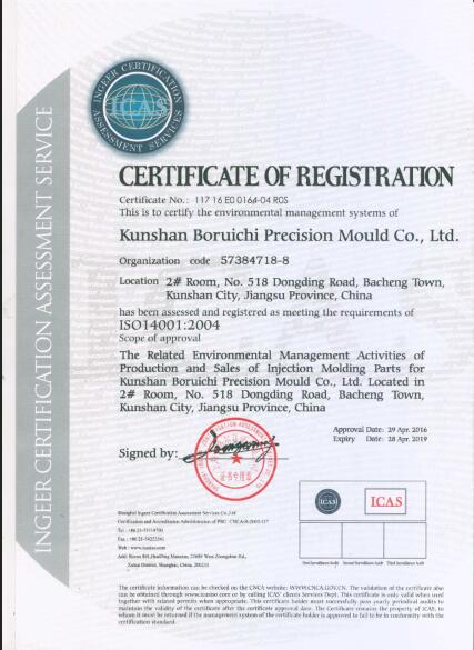 ISO 14001:2004 certificate of mould