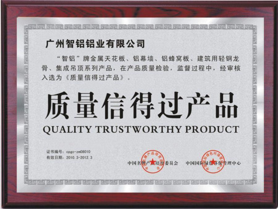 Quality Trustworthy Product