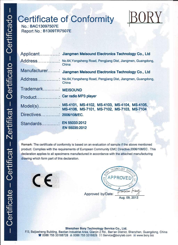 CE Certificate of Car Audio