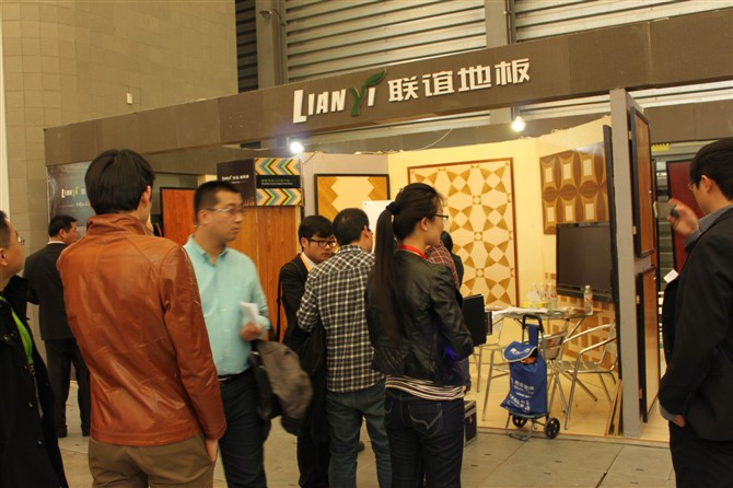 Exhibition in 2012