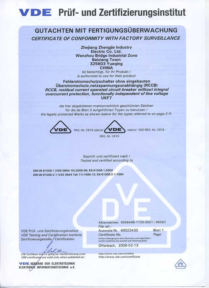 Ukf7 rcbo vde certificate zhejiang kripal electric co ltd ukf7 rcbo vde certificate xflitez Choice Image