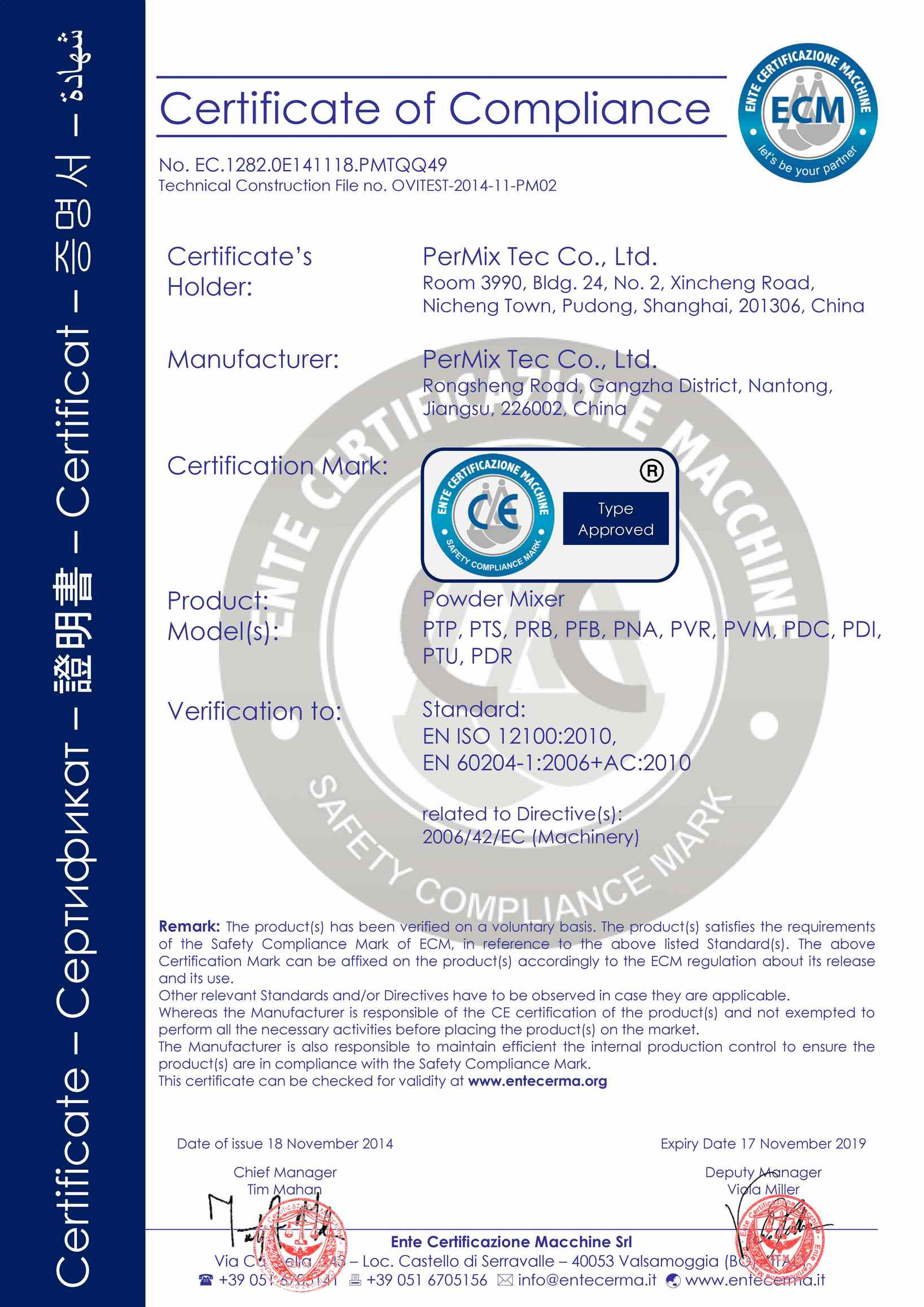 CE Certificate for Powder Mixer
