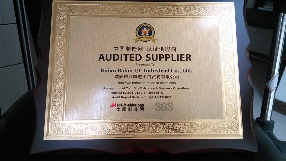 Made In China Field Certification