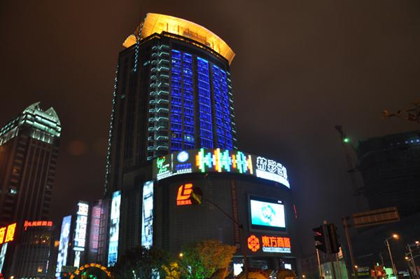 SHANGHAI JINDAO