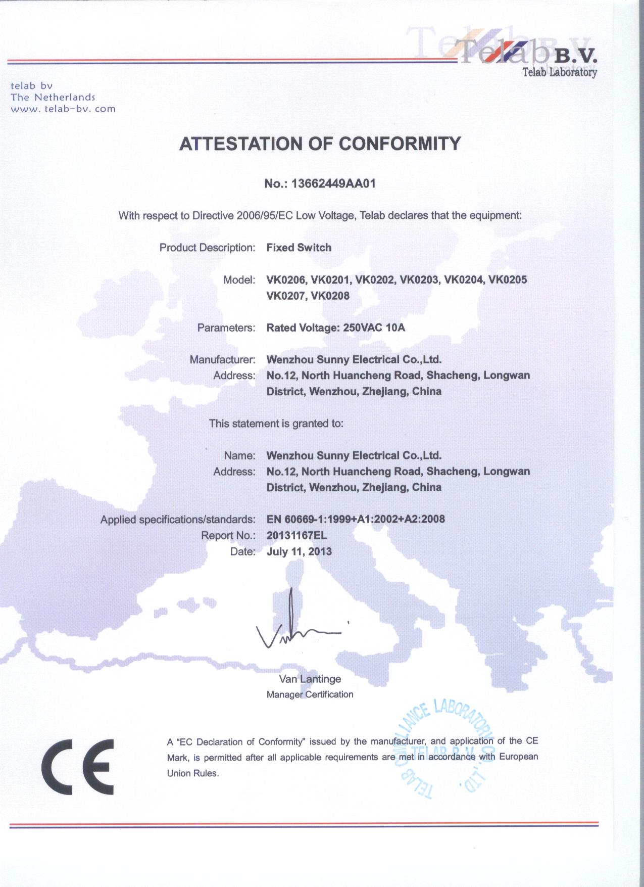 CE CERTIFICATE OF FIXED SWITCH