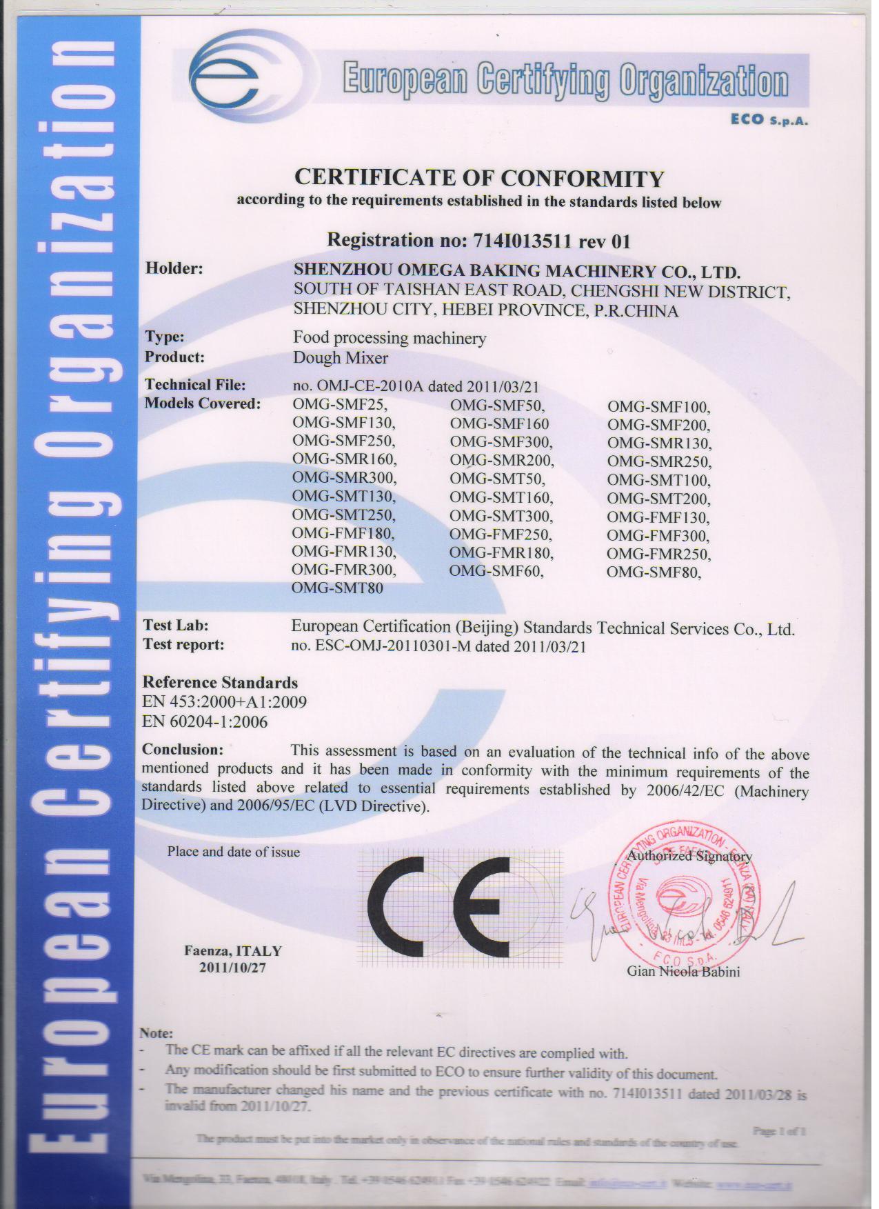 Sprial Mixer Certificate