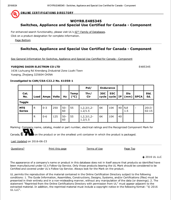 CUL CERTIFICATE of TOGGLE SWITCH MTS SERIES