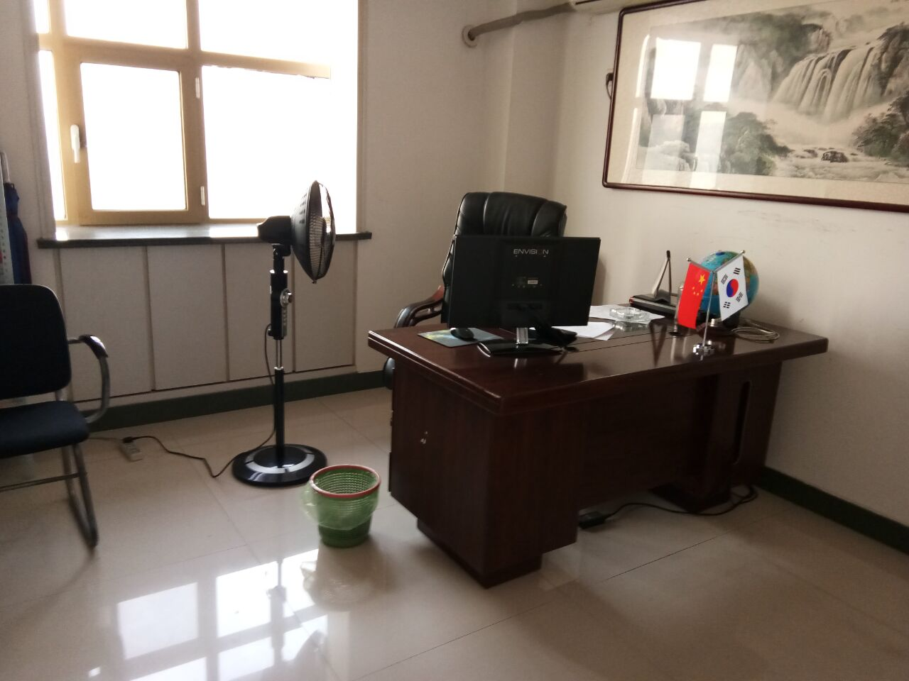 Company office space