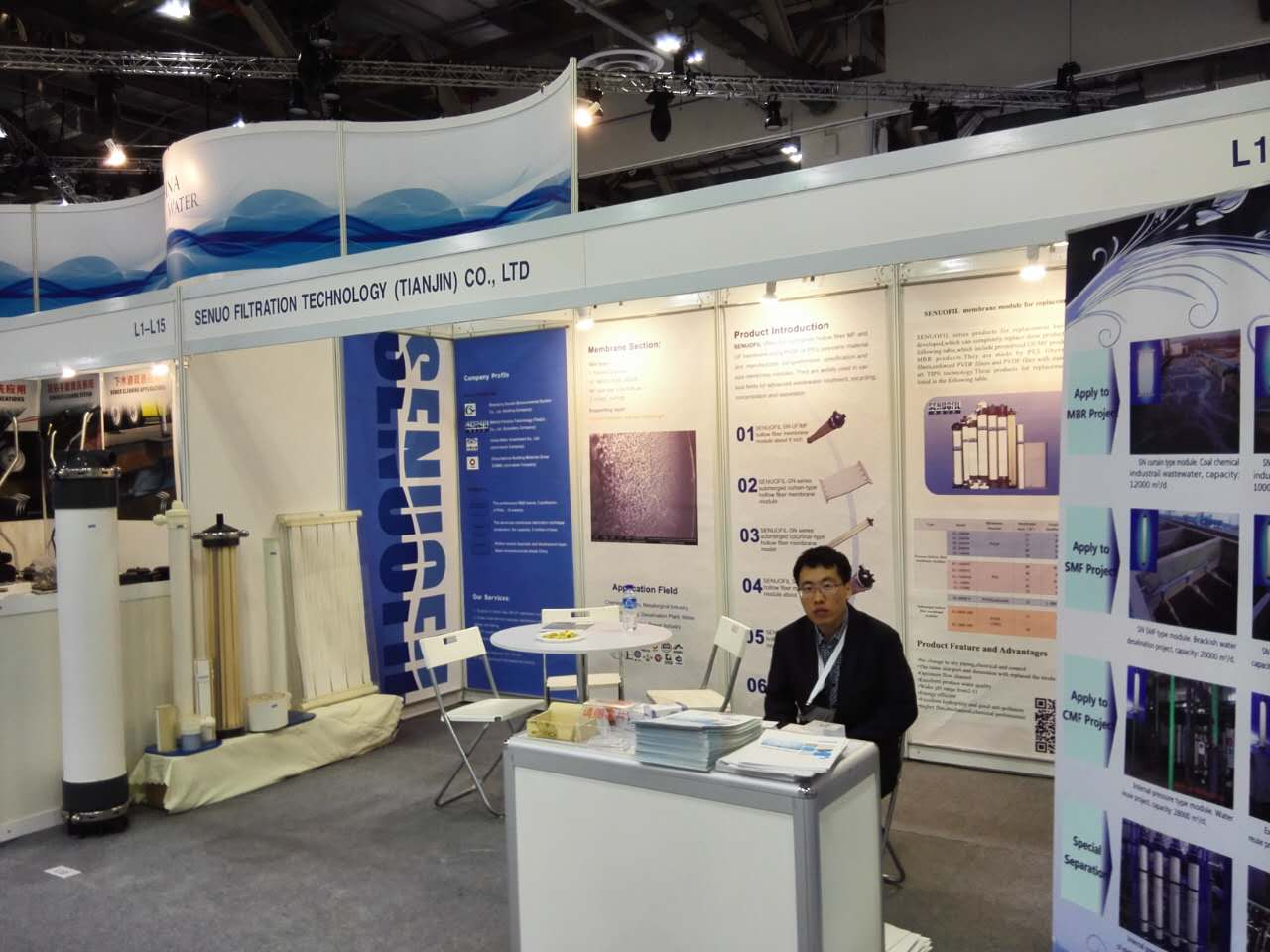Singapore International Water Expo 2016