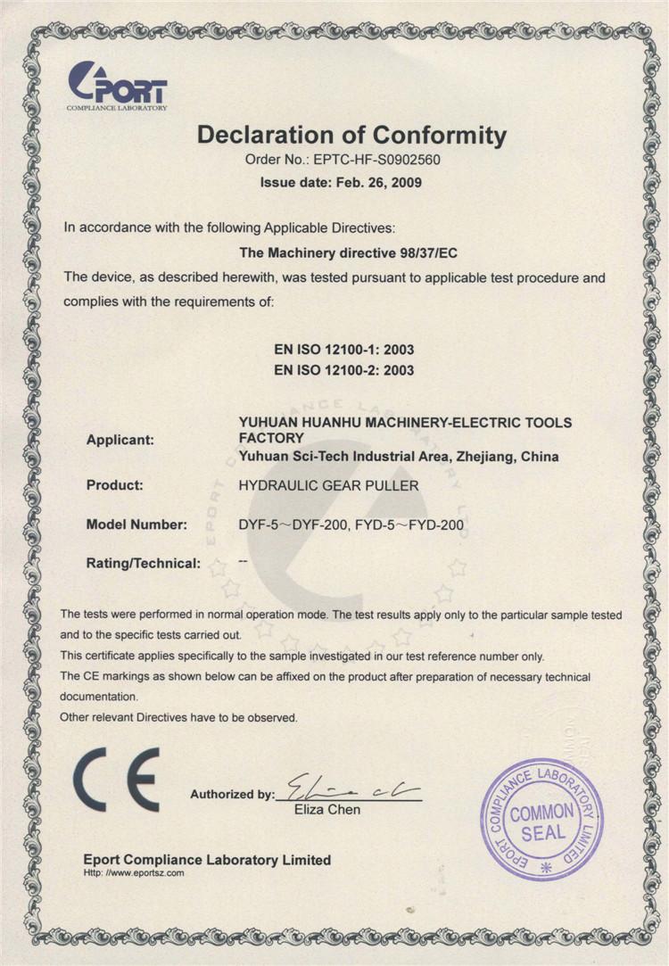 CE for Hydraulic gear puller (Feb. 2009)