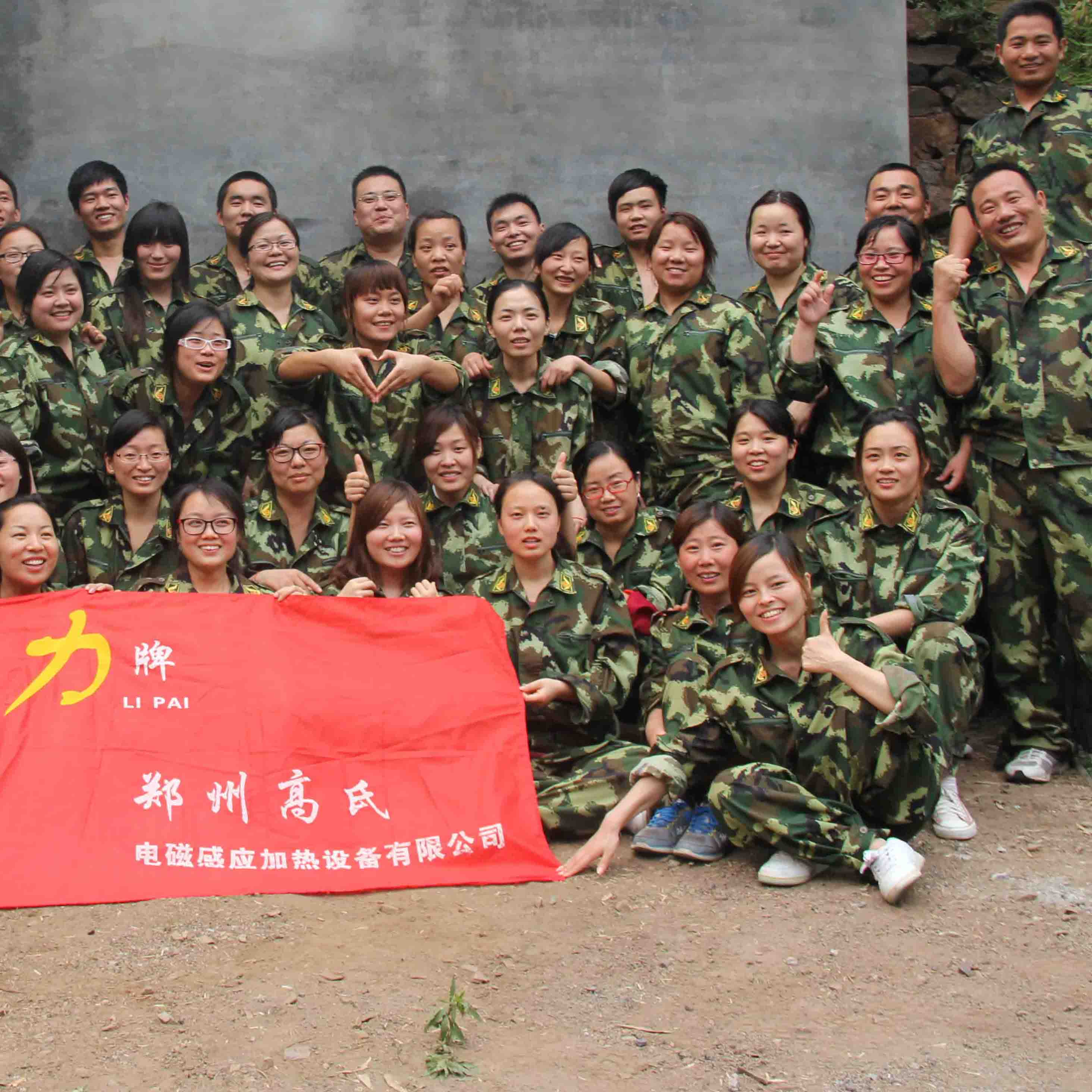 Company Culture of Induction Heating Machine