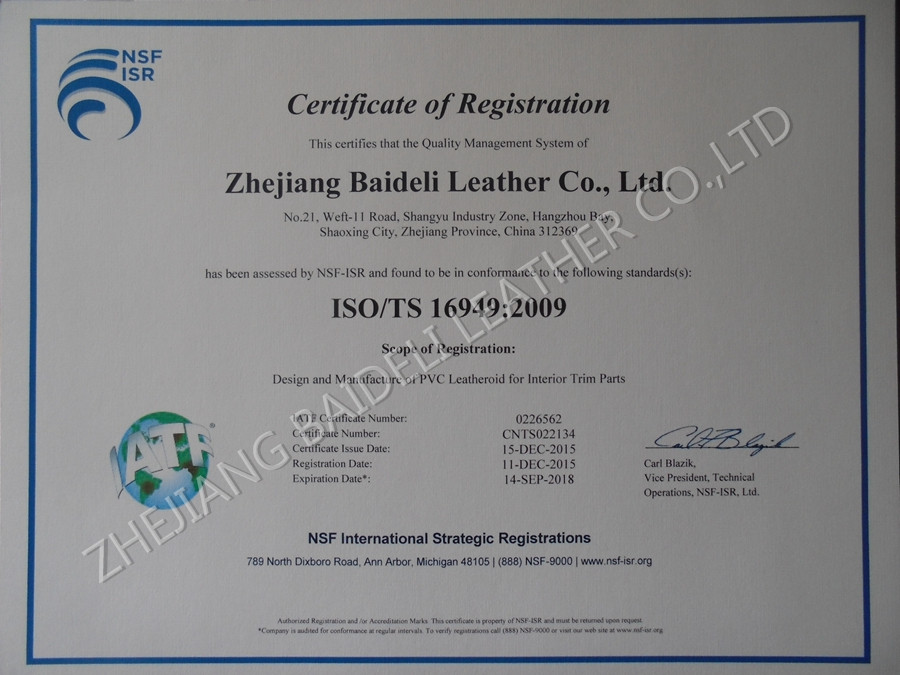 ISOTS16949 CERTIFICATE