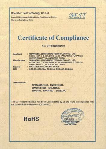 ROHS(SD09-OCS)