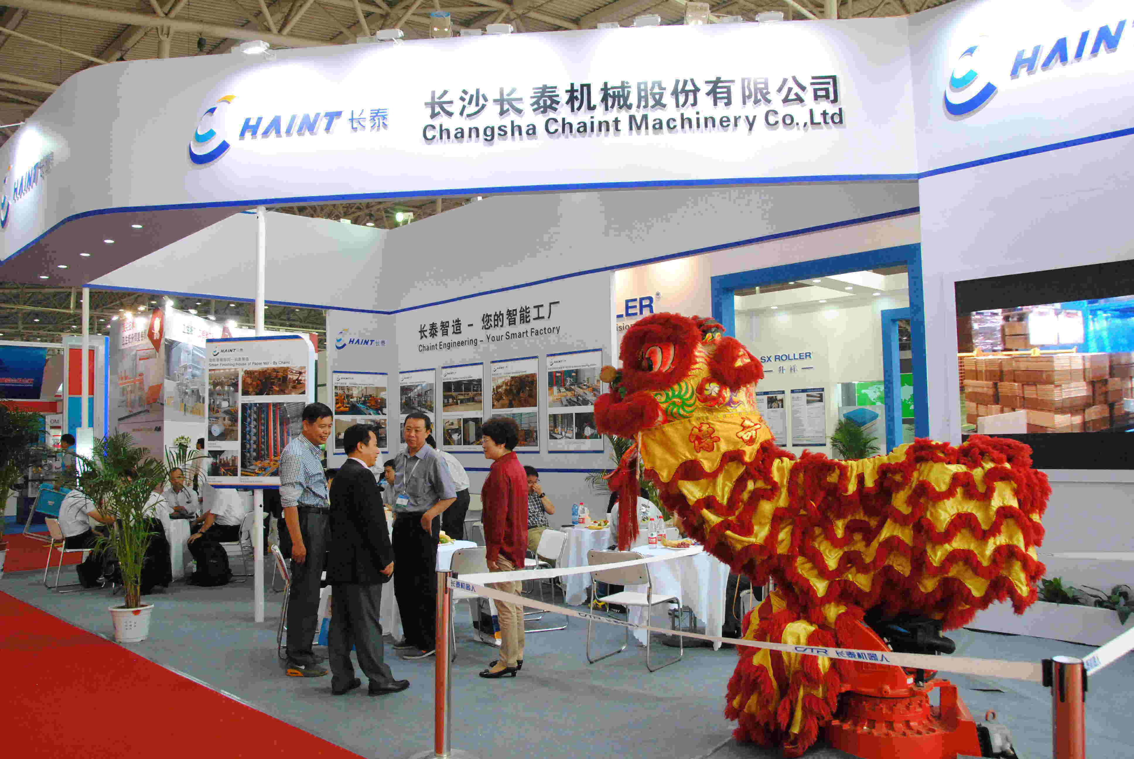 China International Paper Technology Exhibition and Conference