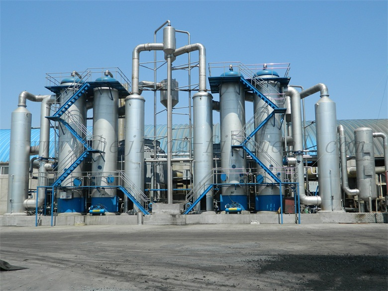 vacumm concentrate system evaporator