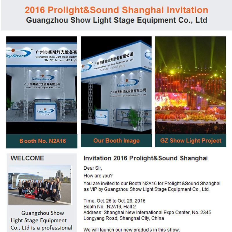2016 Prolight & Sound Exhibition