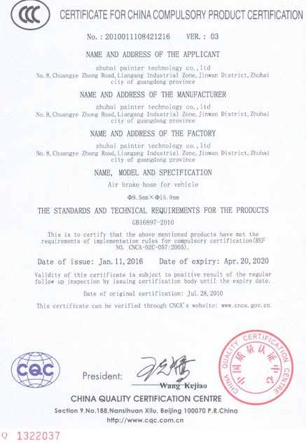 CCC certificated