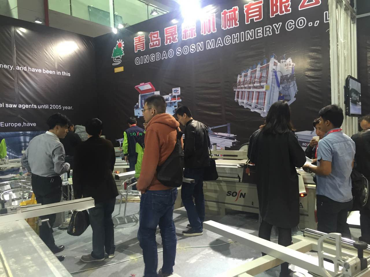 sosn at guangzhou exihibition