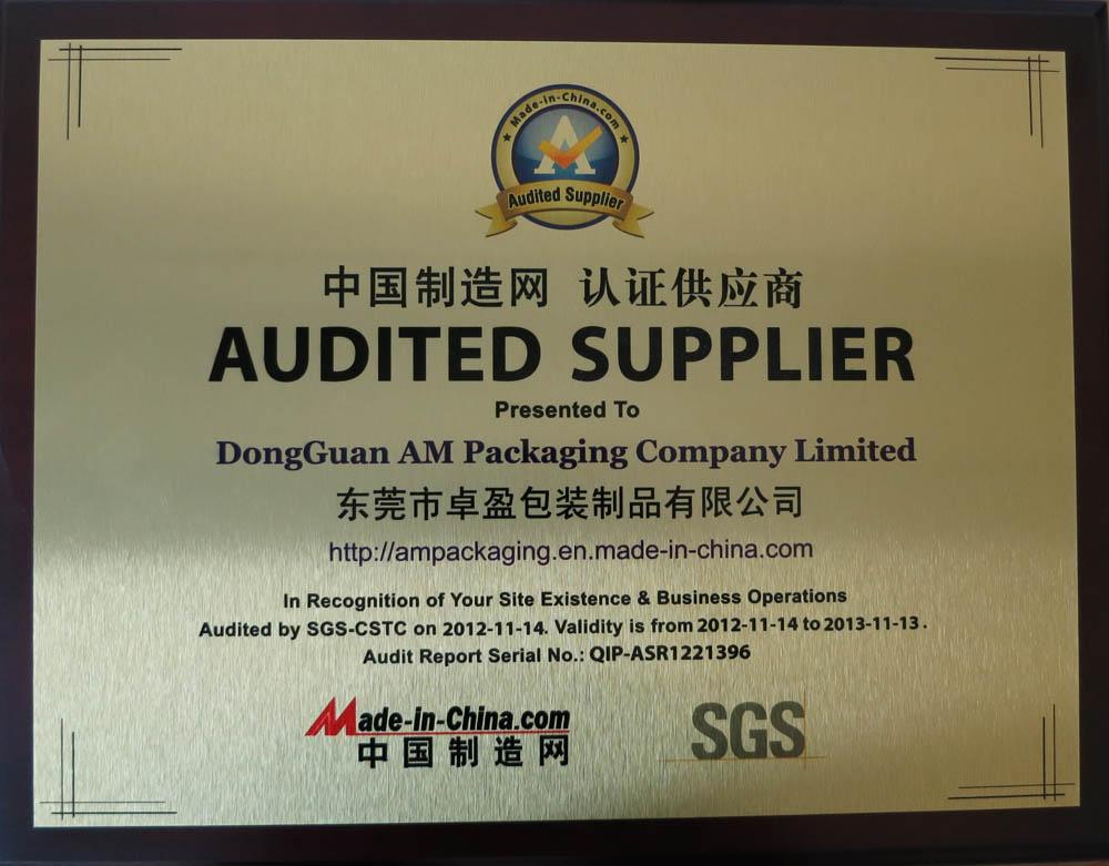 Factory SGS Audit