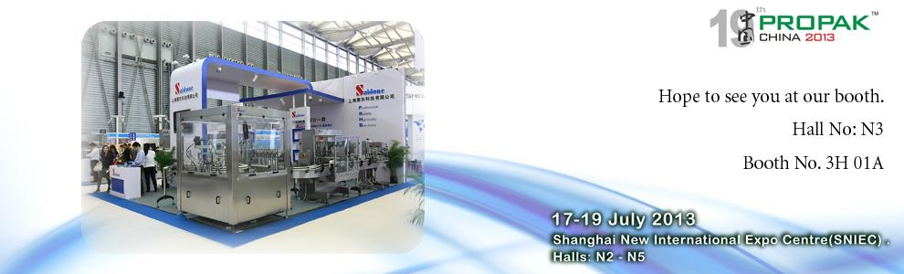 Saidone will exhibit at PROPAK CHINA 2013
