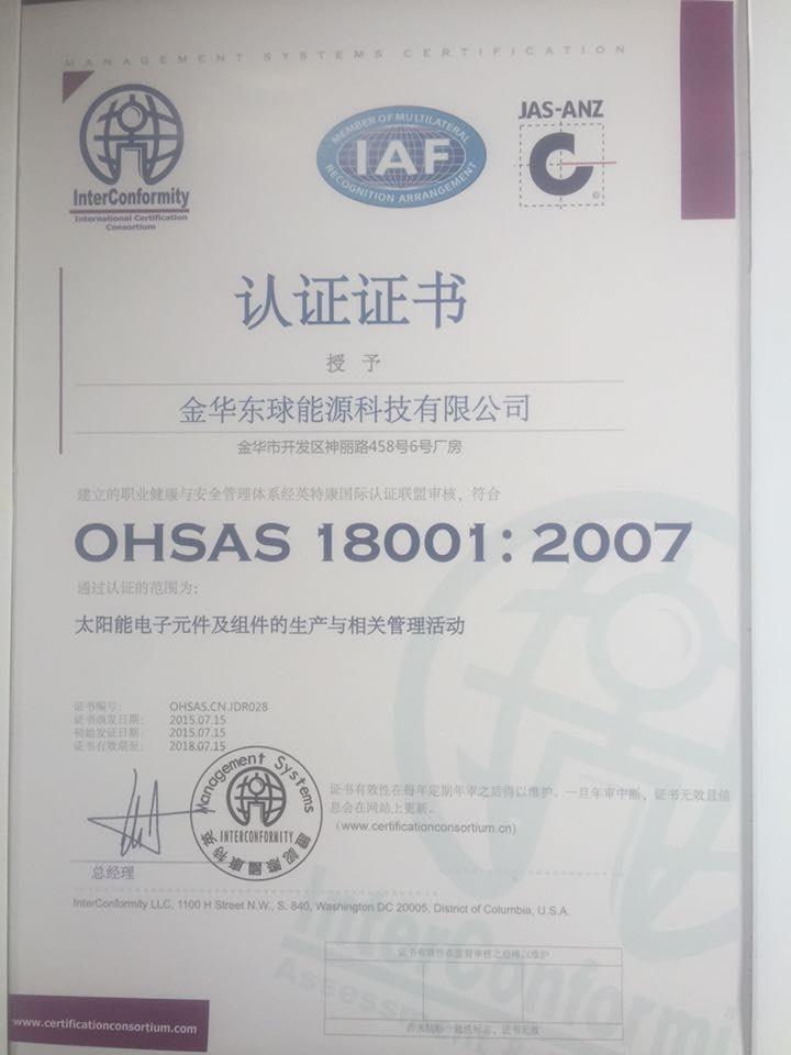 OHASA18001
