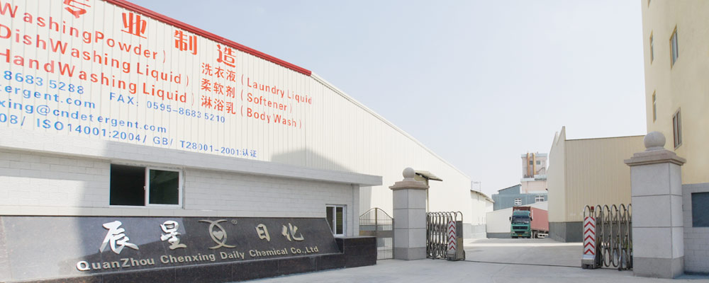 QuanZhou Chenxing Daily Chemical CO.,Ltd.