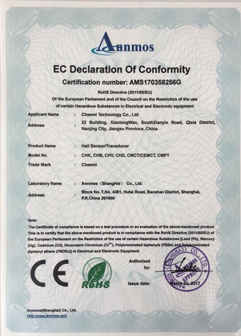 Cheemi ROSH Certificate