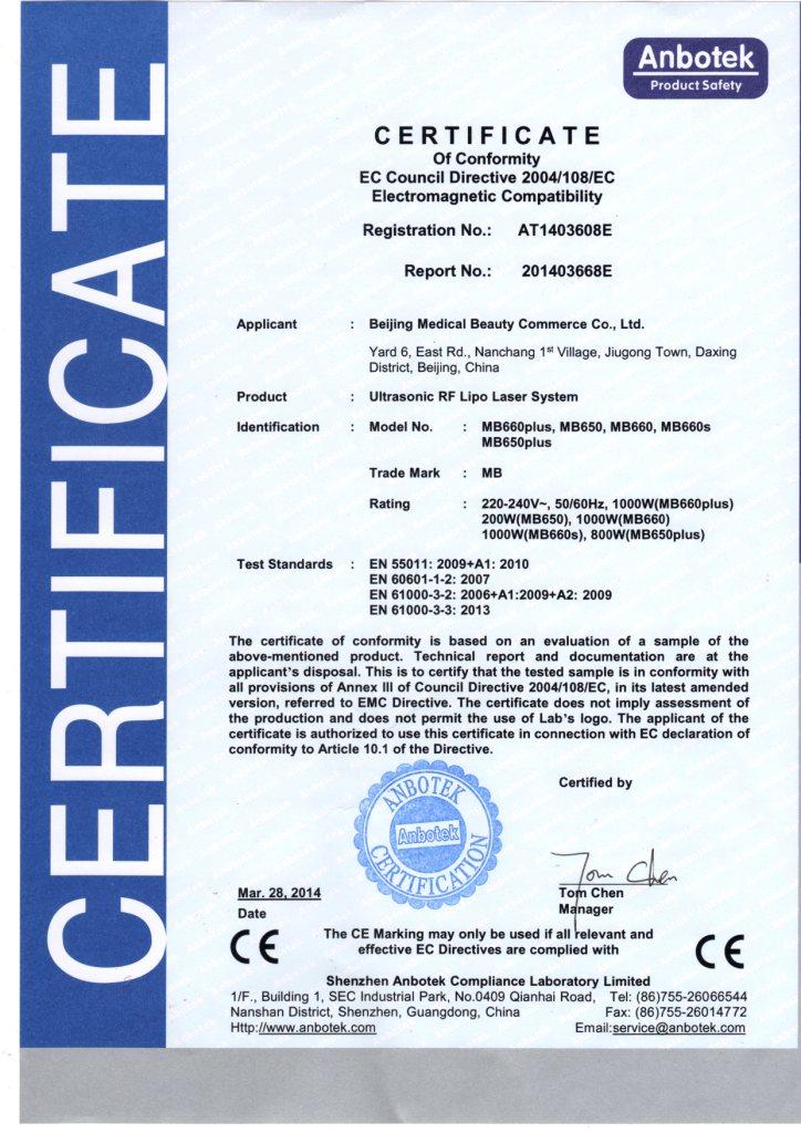 CE-LVD FOR LIPO LASER MACHINE
