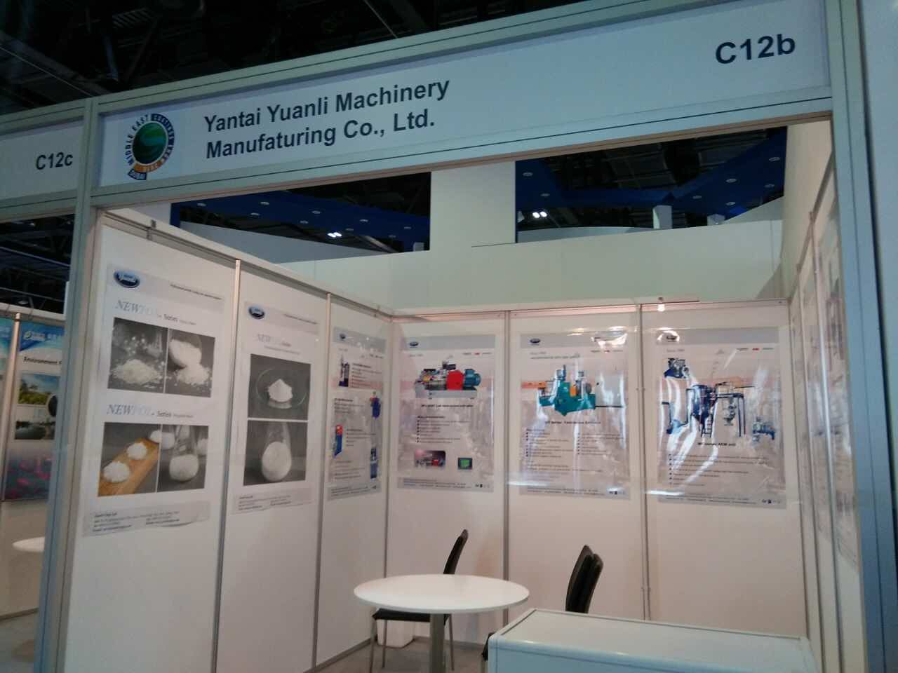 Yuanli 2016 Middle East Coatings Show in Dubai