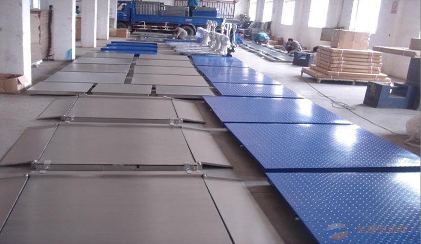 Gromy Industry Co.,Ltd.
