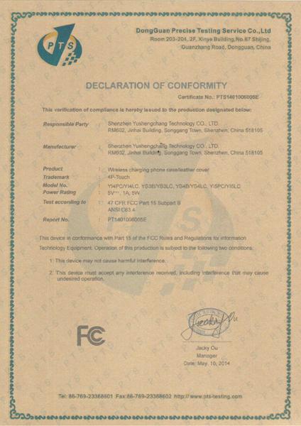 FCC Test Certificate