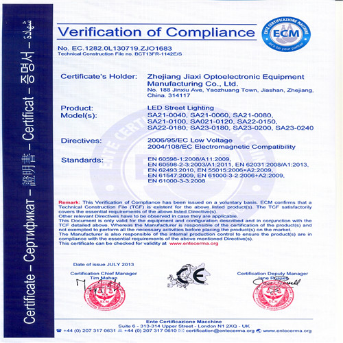 40W-240W street lighting CE certificate for SA21