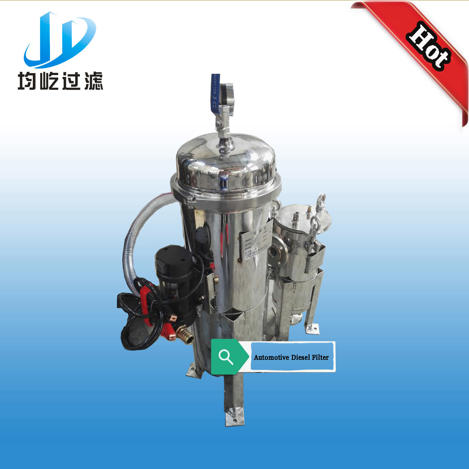 Portable Diesel Fuel Oil Filter/Purifier