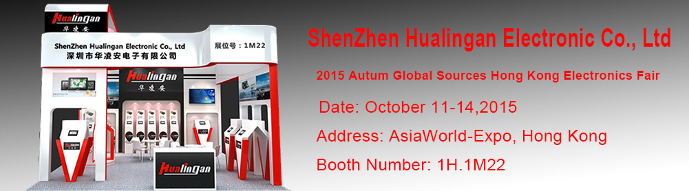 Hualingan invite you to participate in the fall of 2015 Global Sources Hong Kong Electronics Fair