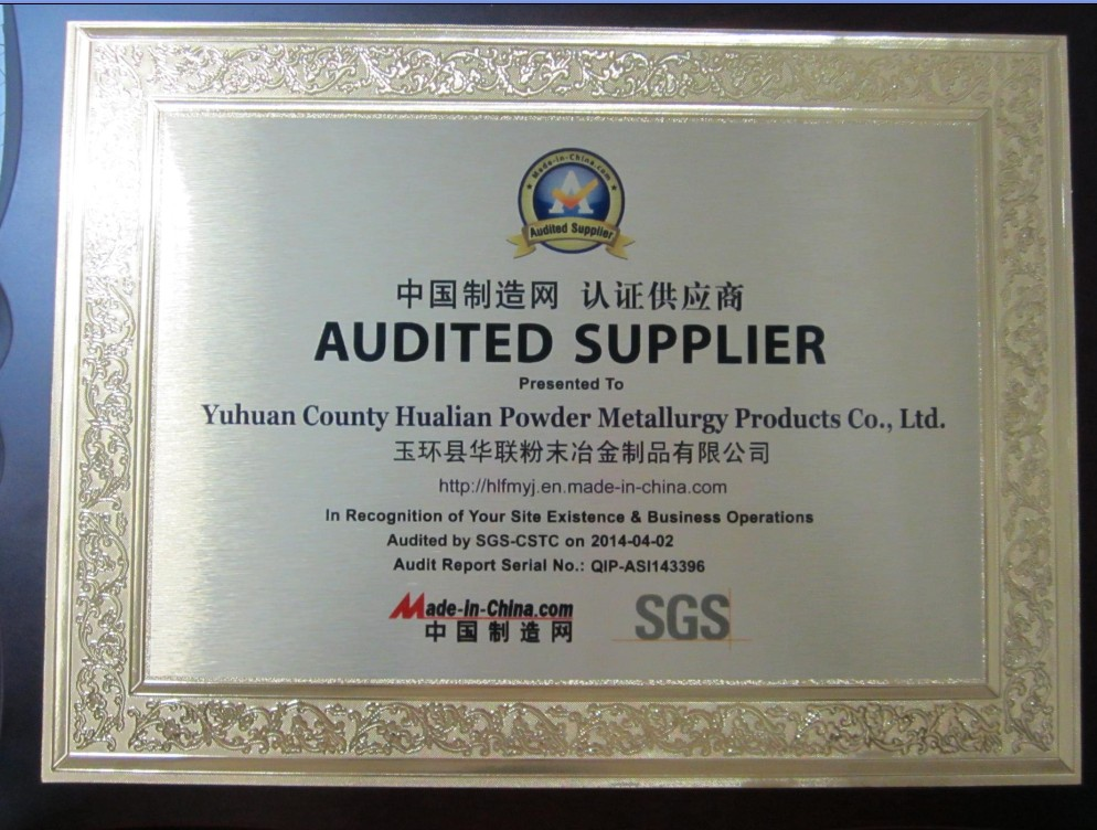 MIC Audited Supplier Certificate