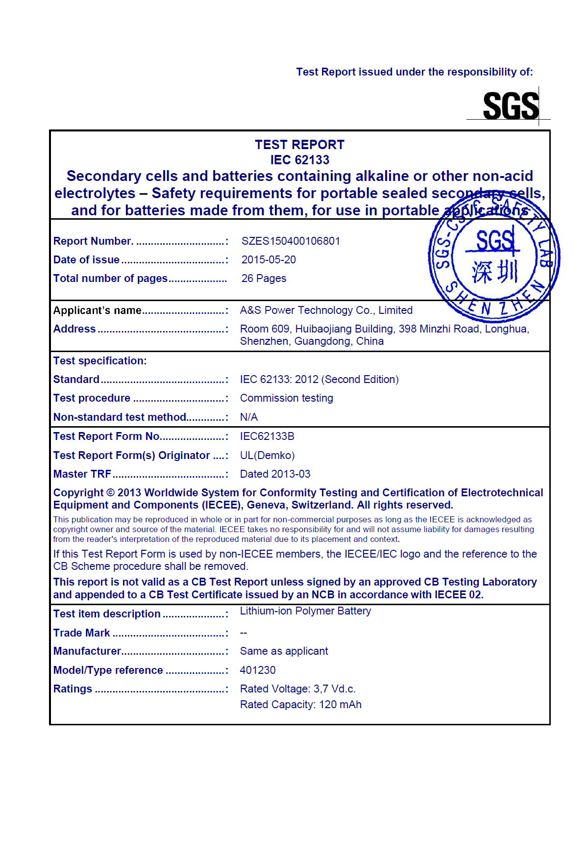 IEC62133 certificate of lithium battery