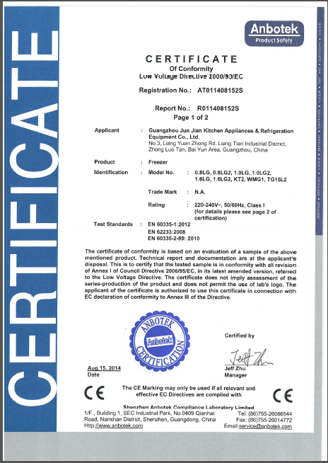 Commercial Freezer Certificate