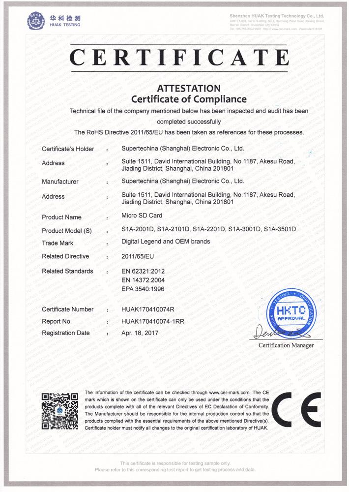 Micro SD card ROHS certificate
