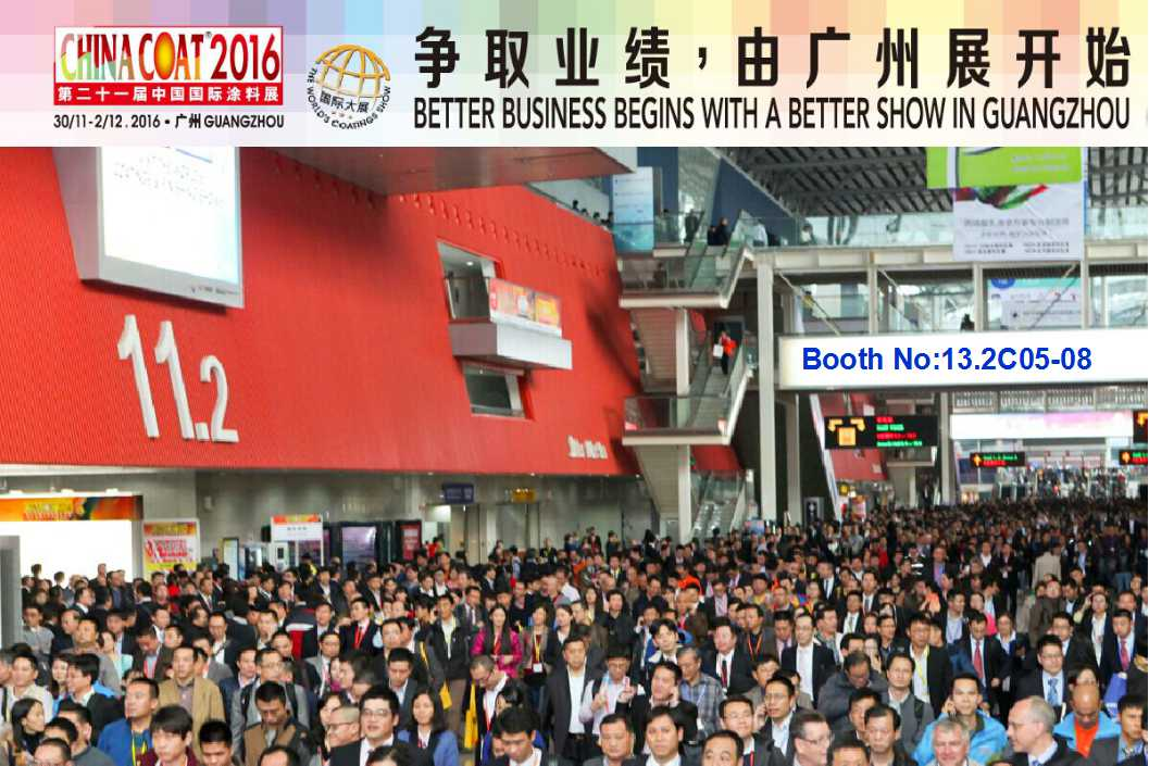 THE WORLD`S COATINGS SHOW WILL HOLD ITS 21st EDITION in GUANGZHOU 2016