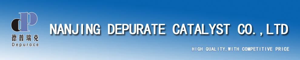 DEPURATE CATALYST