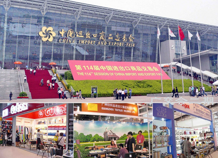 2013 114TH CANTON FAIR