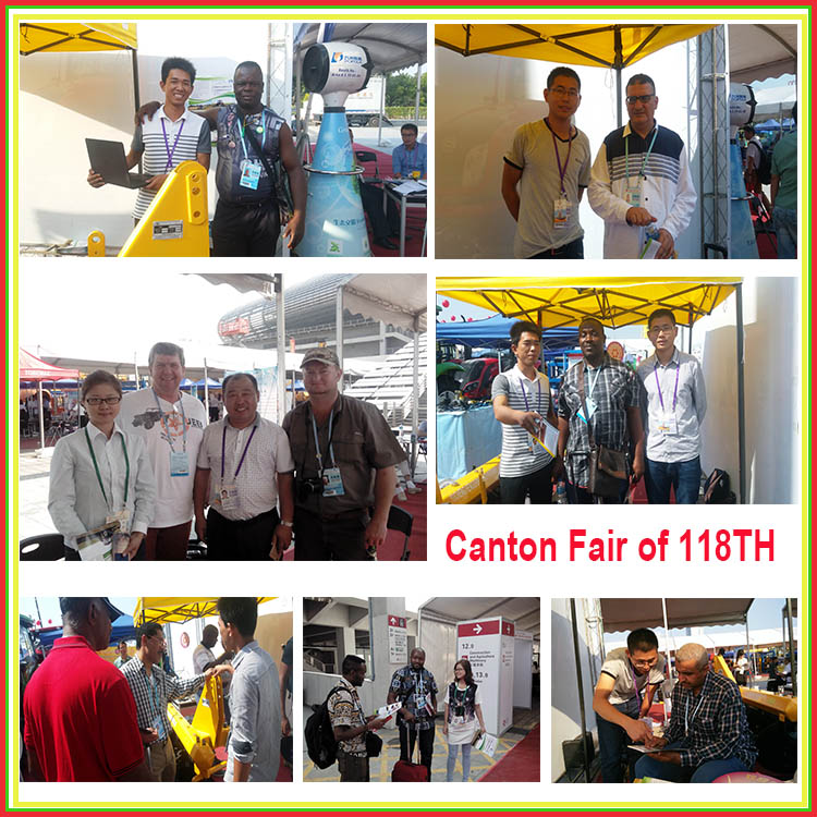 Canton Fair 118TH