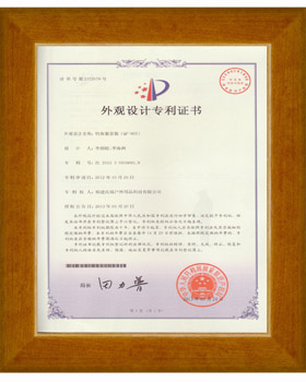 Patent of QF-905 Designs Certificate