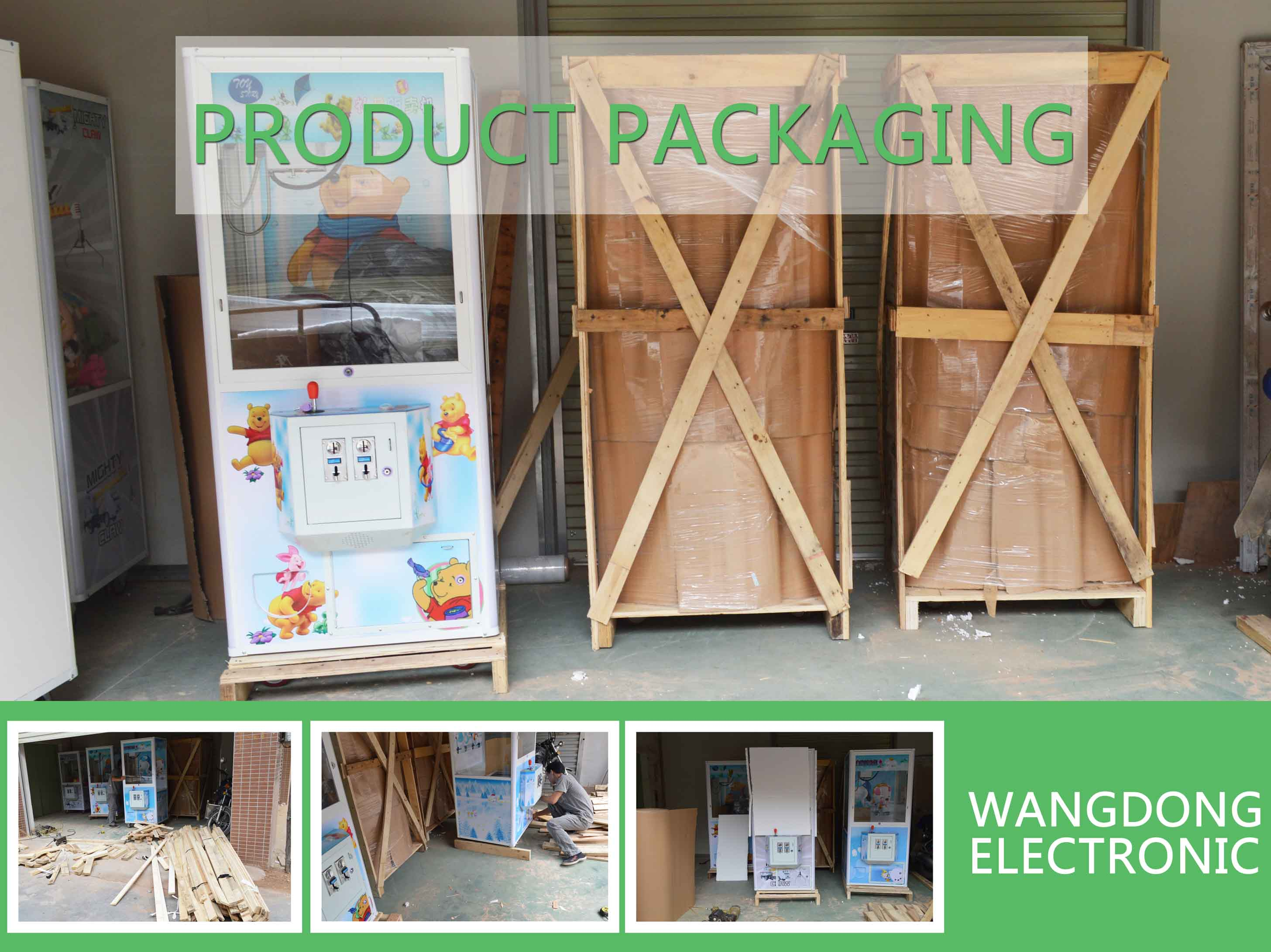 Gift Machine Product packaging