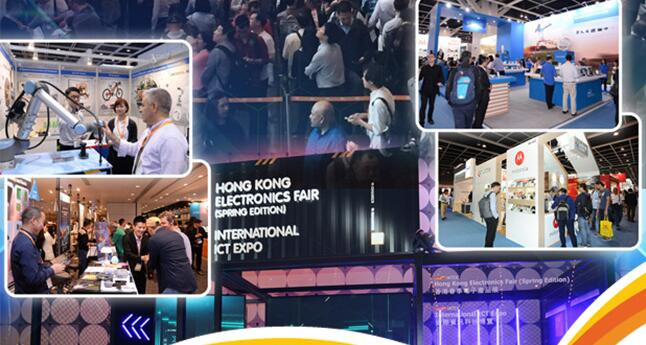 Ouge will attend HK Electronics Fair on 13-16th October.