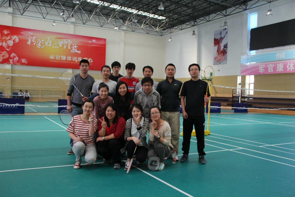 Reshine Badminton Game